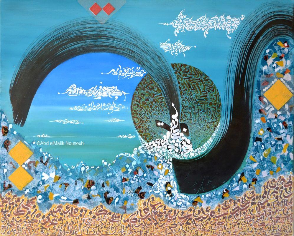 Abd-elMalik-NOUNOUHI-6521-3